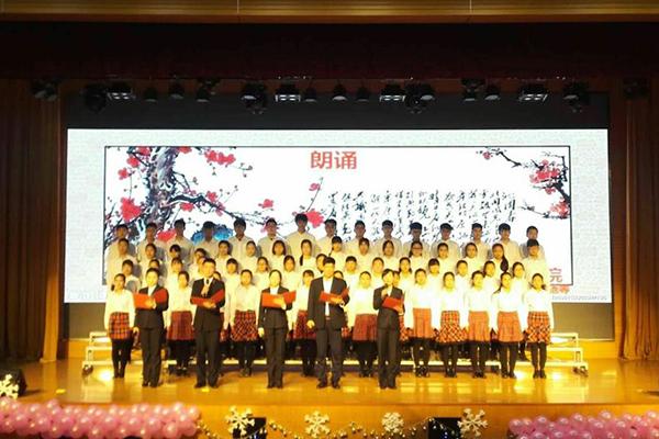 《毛泽东诗词选诵》,《奋力新长征,共筑中国梦》,《中华文化生生不息
