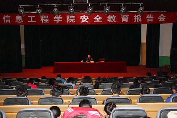 潍坊职业学院新闻高清图片